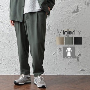 Wide Tapered Pants Suit Set