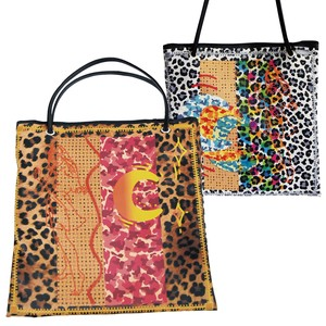 Tipi Leopard Half Moon Fastener Print Square Shoulder Bag