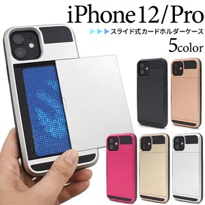 Smartphone Case iPhone Ride Card Holder Attached Case