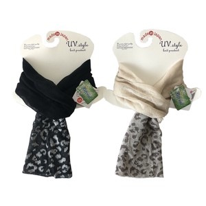 Neck Cooler Leopard Rail Neck Cooler