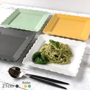 パスタ皿 カレー皿 サラダ プレート レリーフ リム花プレート スクエア 四角 21cm 和風 食器