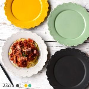 ドット レリーフ リム花プレート 23cm 丸皿 パスタ皿 サラダ皿 お皿 洋食器