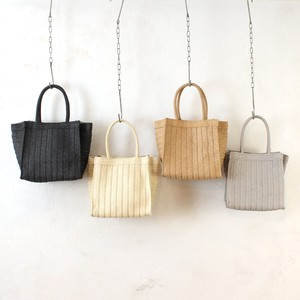 [2021 New Product] Miscellaneous Materials Bag Basket Bag