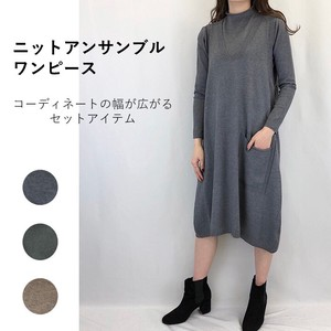 Knitted Ensemble One-piece Dress