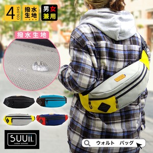 Water-Repellent Waist Pouch