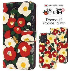 Made in Japan Fabric Use iPhone Cat Notebook Type Case