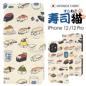 Fabric Use iPhone Meow Sushi Cat Notebook Type Case