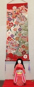 Gorgeous  KIMONO Tapestry (豪華着物タペストリー)