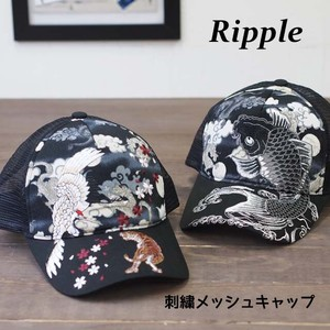 Japanese Pattern Embroidery Trucker Hat Sakura Tiger And Dragon Family Emblem