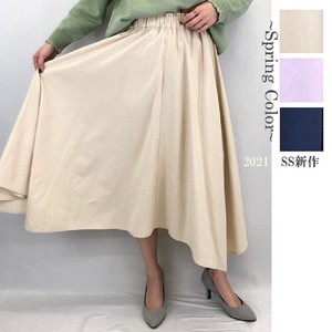 S/S Color Regular Skirt