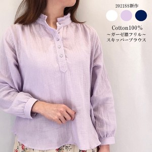 Cotton Material Gauze Frill Blouse