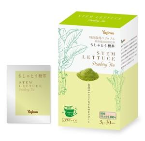 飲むコスメ【ちしゃとう粉茶】特許取得のスーパーベジタブル《単品販売は初回のみの限定となります》