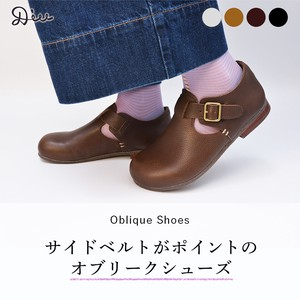 [2021 New Product] Di Brie type Leather Shoes
