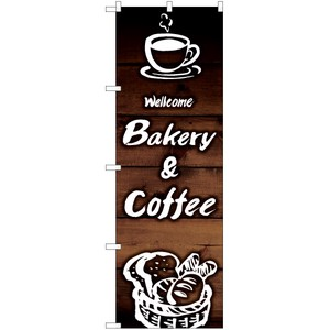 Banner Coffee Cafe Restaurant Banner