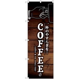 Banner Cafe Coffee Banner