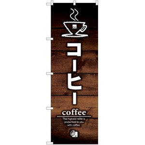 Banner Coffee Cafe Banner