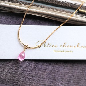 Natural stone Pink Sapphire Necklace