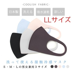 Comfortable Cool Washable 3D Mask Attention