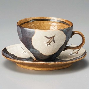 Coffee Cup Saucer Coffee Plate Ornament