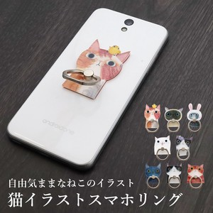 Smartphone Ring Cat Smartphone Ring Illustration Smartphone Supply