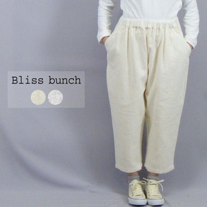 [2021 New Product] Cotton Gather Pants