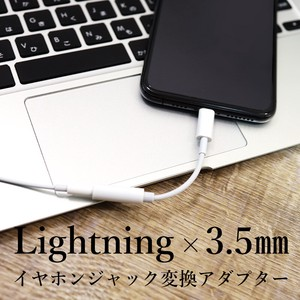 iPhone Light Earphone Phone Cable Light Cable Smartphone Supply