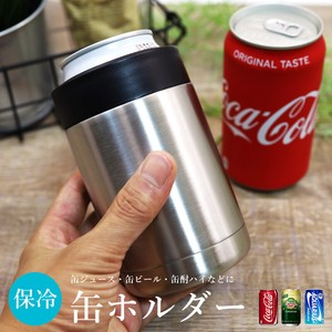 Cold Insulation Holder Vacuum Tumbler Juice Beer