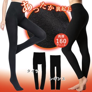 Leggings Raised Back Tights Ladies Denier Warm Thick