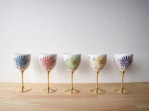 九谷焼 華 ワインカップ