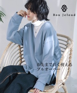 Special Ply Pullover