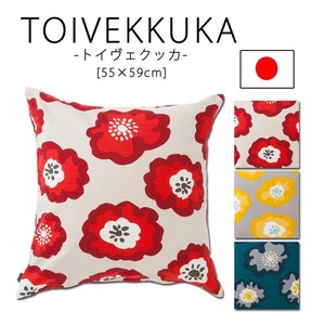 Floor Cushion Cover Floral Pattern