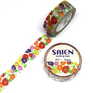 Washi Tape POPPY