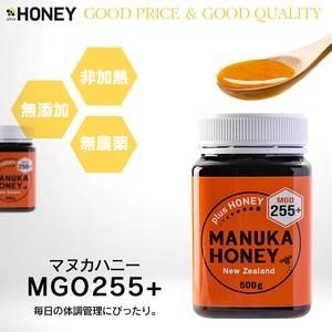 マヌカハニー MGO255+ 500g