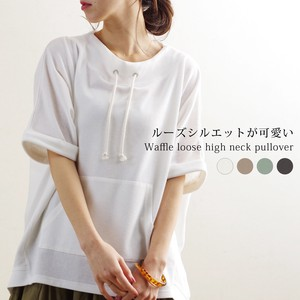 [2021 New Product] Waffle Material High Neck Pullover mitis Loungewear