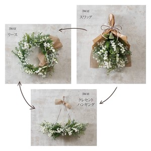 Tokyo Original 3WAY Kit Lily Of The Valley Handmade Arrangement Kit Hand Maid