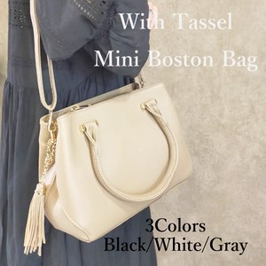 Tassel Mini Overnight Bag