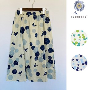 Reservations Orders Items Hummingbird Cotton Skirt