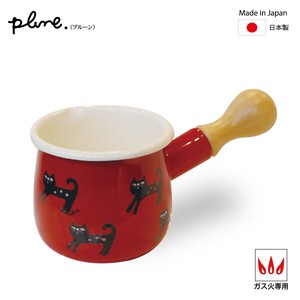 Prune Enamel Petit Milk Pan Colorful Cat