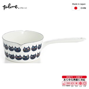 Prune Enamel Milk Pan 100