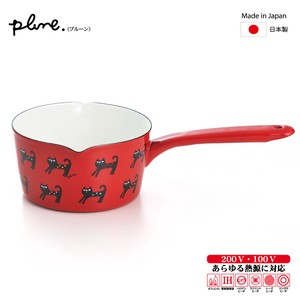 Prune Enamel Milk Pan Colorful Cat M-2