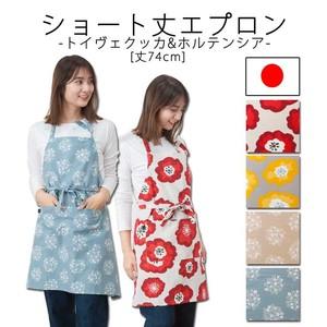 ショート丈エプロン 日本製 綿100% 生地屋さんの雑貨 花柄 エプロン