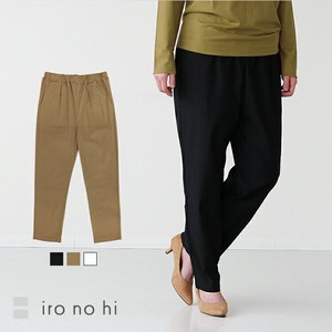 Hyper Stretch Twill Tapered Pants