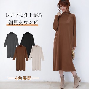 Knitted One-piece Dress One-piece Dress Ladies Long Sleeve