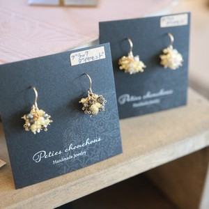 Natural stone Honey Pierced Earring Black Diamond