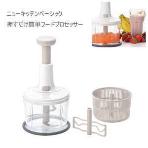 Easy Food Kitchen Basic Yoshikawa
