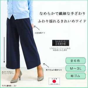 [reccomendations in 2021] Spring Items ponte fabric wide pants