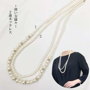 Ceremony Duplicate Pearl Necklace 1 Pc Removal