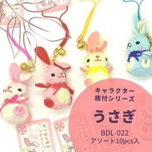 Rabbit Series Cell Phone Charm Assort