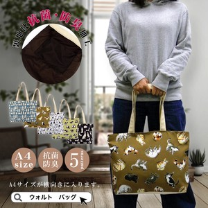 Animals Antibacterial Horizontal Canvas Bag