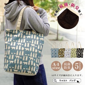 Animals Antibacterial type Canvas Bag
